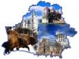 Беларусь и исторические закономерности