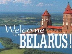 Поток туристов в Беларусь продолжает расти