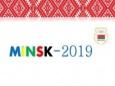 Безвиз для Евроигр-2019 в Беларуси