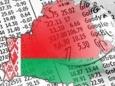 Как стимулировать белорусскую экономику