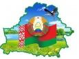 Светящийся контур Беларуси из автомобилей и мотоциклов
