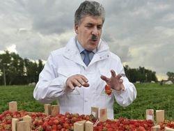 Павел Грудинин о Беларуси и сельском хозяйстве (видео)