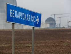 Энергетическая безопасность Беларуси