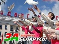 Беларусь как донор безопасности на континенте