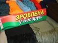 Как белорусский бизнес будет работать с 26 февраля