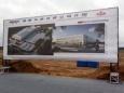 Под Минском построят китайско-белорусский моторный завод