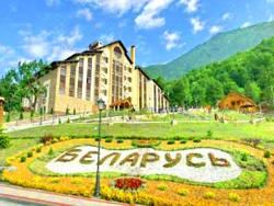 Белорусские здравницы популярны у иностранцев