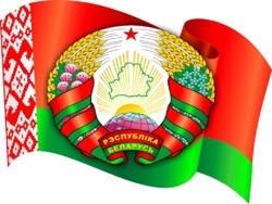 Флаг, герб и гимн для белорусского обывателя