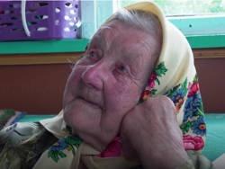 История 99-летней Екатерины Тимофеевны