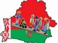 Стратегия для демографических проблем Беларуси