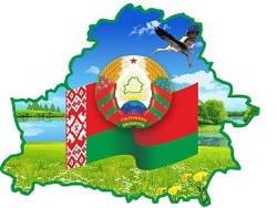 Перспективы Беларуси в современном мире