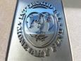 МВФ улучшил прогноз роста ВВП Беларуси
