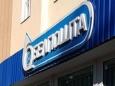 В Беларуси увеличили беспошлинный порог на посылки из-за границы