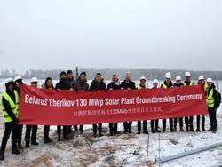 Строится солнечная электростанция за 170 млн долларов