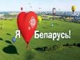 Опрос: чем славится Беларусь за рубежом?