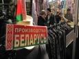 Минсельхозпрод — об экспорте белорусских продуктов