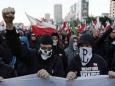 МИД Беларуси назвал готовящийся в Гайновке марш провокацией