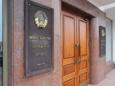 МИД Беларуси принял к сведению позицию Польши по «Бурому»