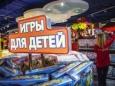 Госстандарт нашел в продаже в Беларуси токсичные игрушки