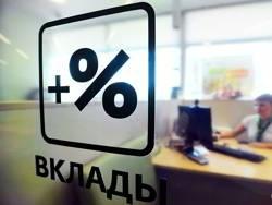Сколько денег белорусы держат в банках
