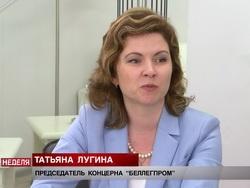 Как будут продвигать белорусскую одежду