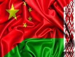 Беларусь наращивает экспорт продукции на китайский рынок.