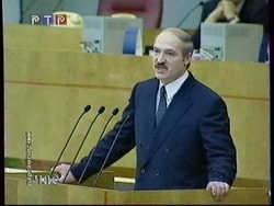Выступление Александра Лукашенко 27.10.1999 г в Госдуме РФ (видео)