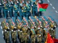 Народная армия Беларуси