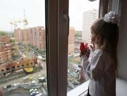 Материнский капитал для строительства жилья