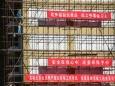Китай в Беларуси построит социальное жилье