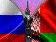Белорусы, немцы, китайцы и американцы для России