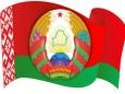 Советская Беларусь для Запада и Востока
