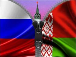 Дотации России для Беларуси