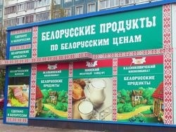 Китай открывает свой рынок для белорусского мяса