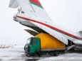 Беларусь направила гуманитарную помощь в Китай