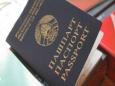 Иностранцам упростят получение белорусского гражданства