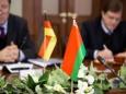 Немецкий бизнес для белорусской экономики