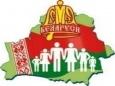Белстат рассказал о национальном составе населения Беларуси
