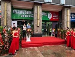 Закупки белорусских товаров Китаем  выросли в 10 раз