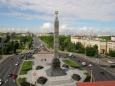 Минск - город в котором я живу. Обзорная экскурсия